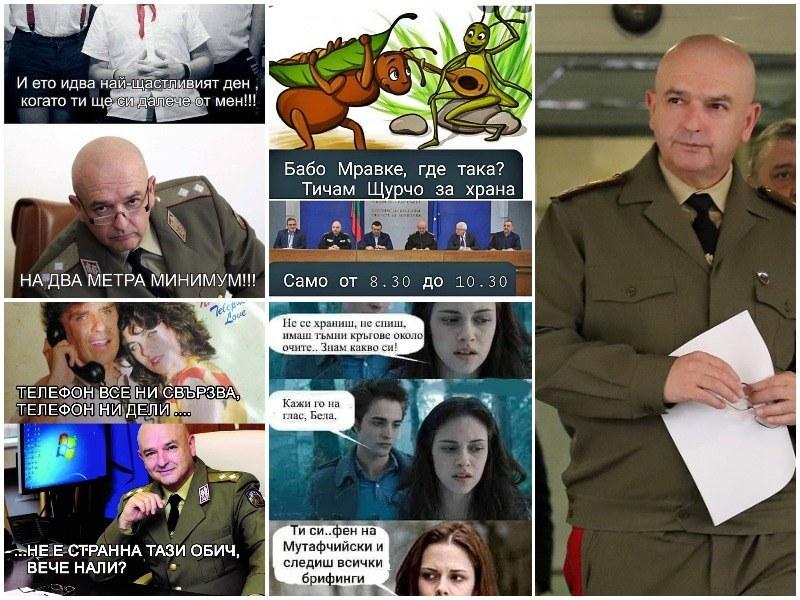 Генерал Мутафчийски и чувството за хумор на българите ОБЗОР