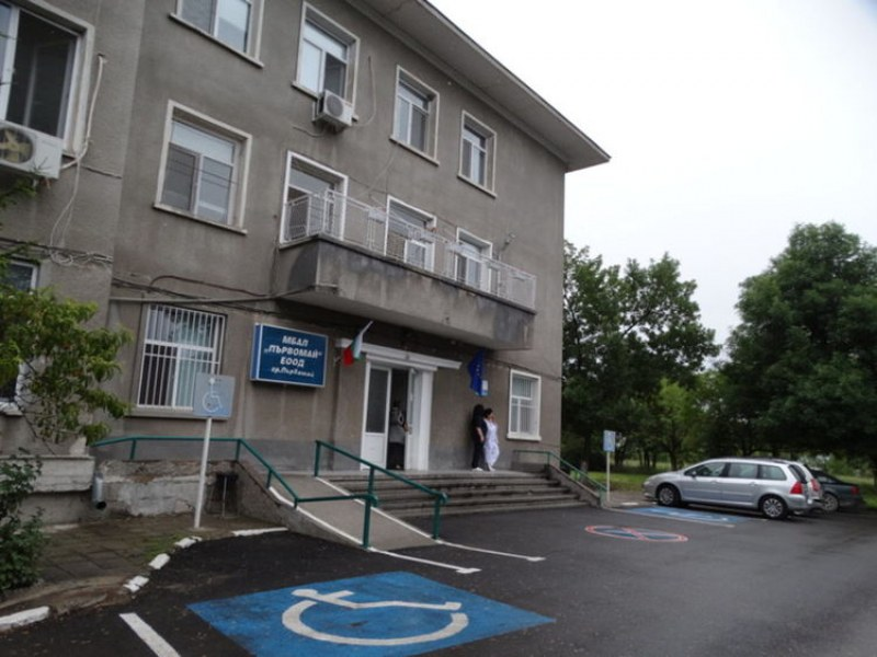Болницата в Първомай се реорганизира, готова е да приема пациенти с коронавирус