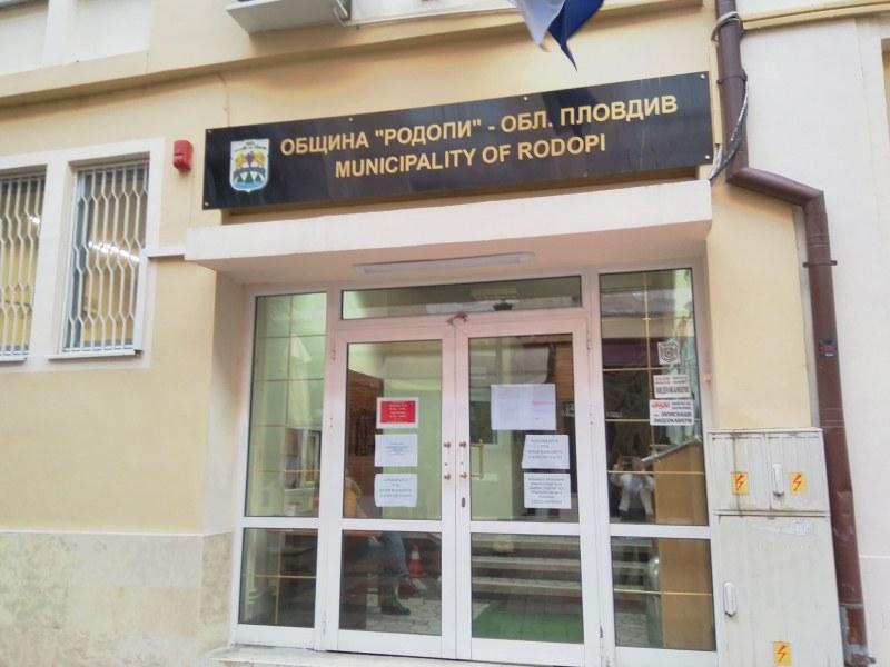 """Кметът на """"Родопи"""" приканва да се плащат данъците заради непредвидените разходи с коронавируса"""