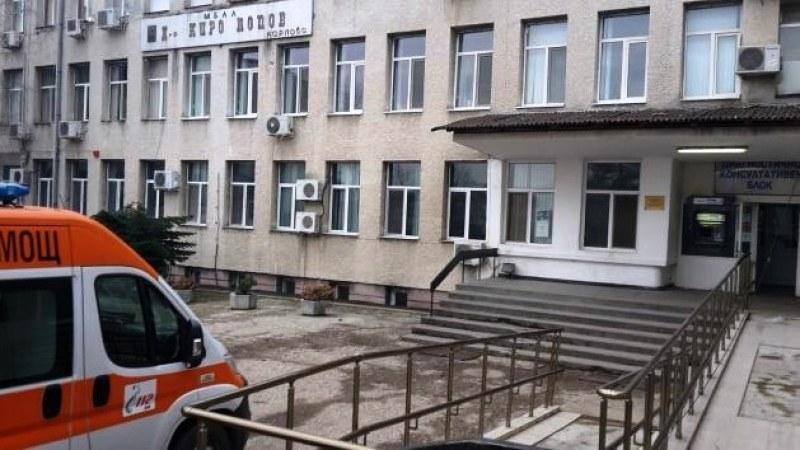 Още един човек със симптоми на коронавирус в Карлово, приеха го в болница