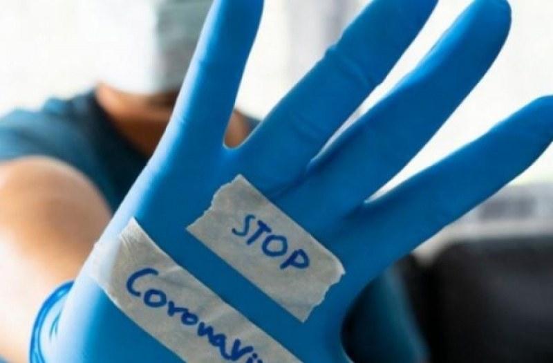 Какво да правим, ако някой вкъщи се зарази с COVID-19?
