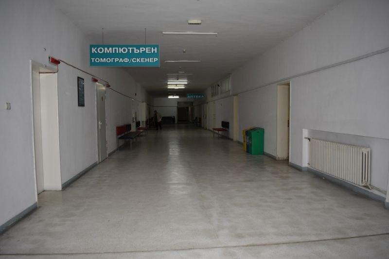 Само за денонощие: Асеновградчани дариха над 150 000 лева за болницата