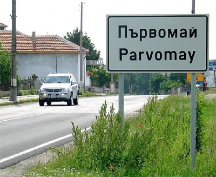 Нови разписания въведоха на автобусите в Първомайско