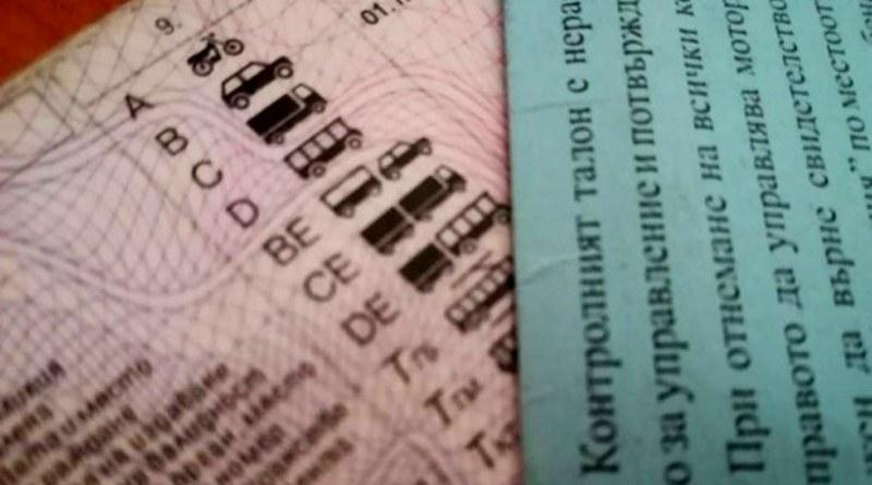 Арестуваха млад мъж в Перущица заради съмнителна шофьорска книжка
