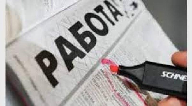Само 41 свободни работни места обявиха бюрата по труда в Карлово и Сопот