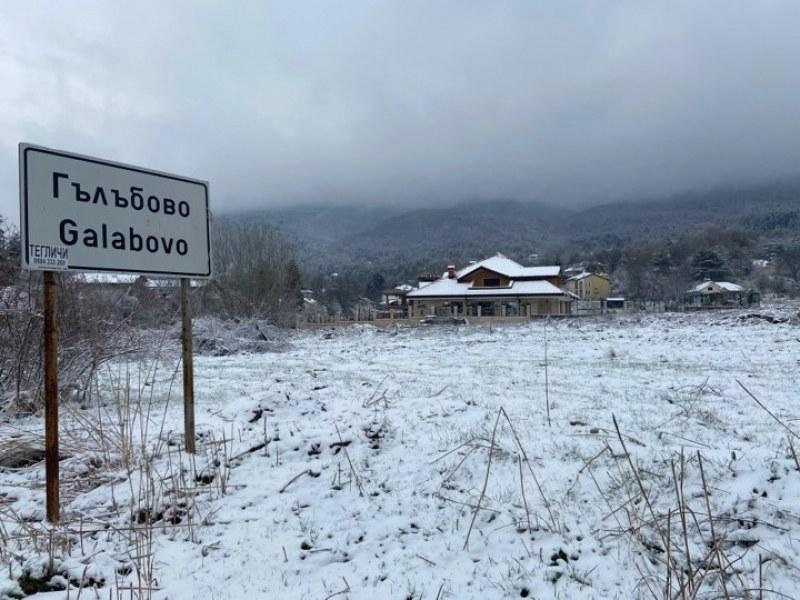Първоаприлски сняг не на шега натрупа в кукленското село Гълъбово