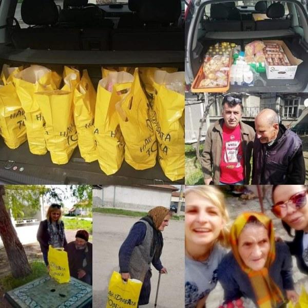 Млади жени в Първомай започват Великденска дарителска акция
