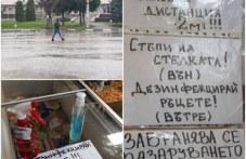 Строги мерки по магазините в Брезово: Стъпи на стелката отвън, дезинфекцирай ръцете вътре!