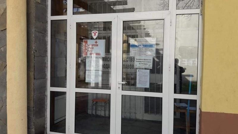 Кампания събира продукти в Сопот за възрастни и семества с деца, останали без доходи