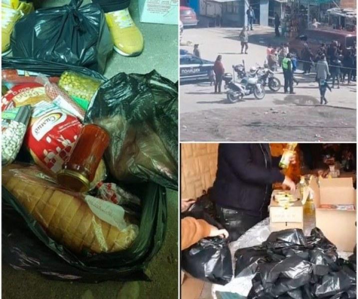 Роми в чужбина помагат на Столипиново, пари и храна пристигат в махалата
