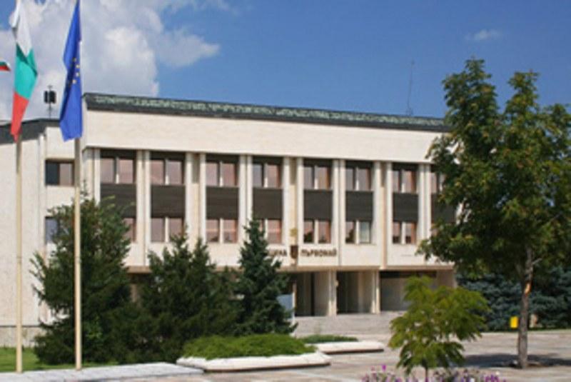Публично обсъждане в Първомай, темата е заем от държавата до 1 млн. лева