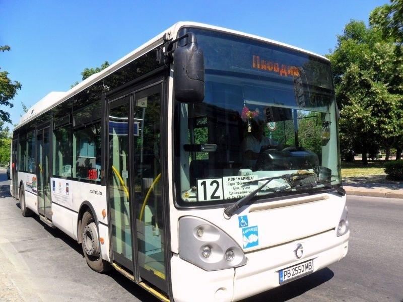 Ремонтират улица в Пловдив, 5 автобуса променят маршрутите си от днес