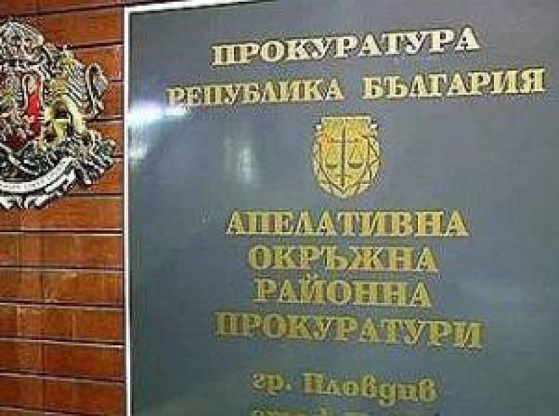 Обвиниха в умишлено убийство Богоя от калояновското село Ръжево