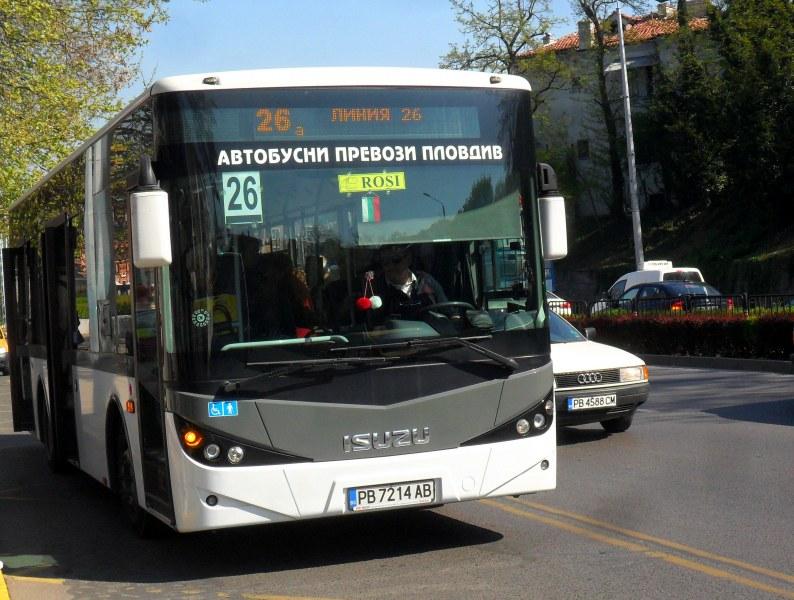 """Пет автобуса в Пловдив с нови маршрути, затварят нов участък от ул. """"Юндола"""""""