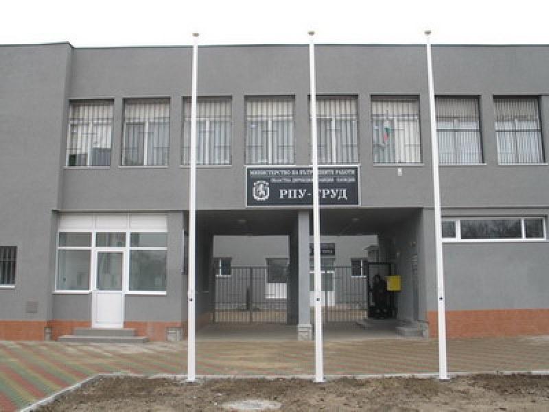 Разбиха банда, обирала къщи в пловдивски села
