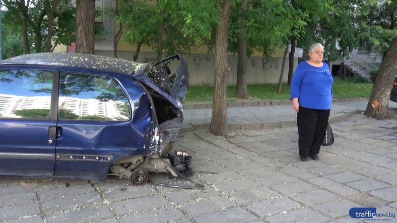 Жена инвалид остана без кола след поразиите на пияния шофьор в Тракия