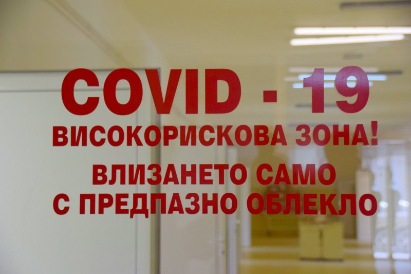 Шестима асеновградчани контактни със сестрата с коронавирус в Пловдив