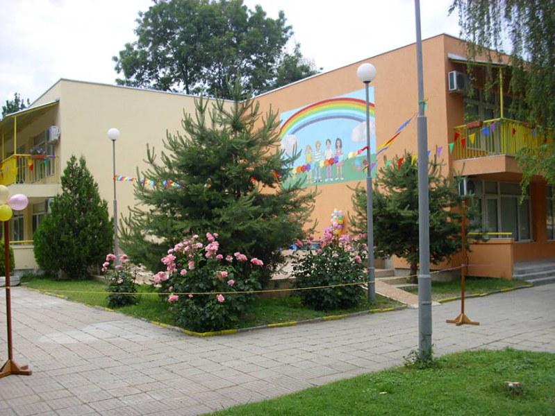 Деца ще се учат как да отглеждат билки в еко занимални в Пловдив