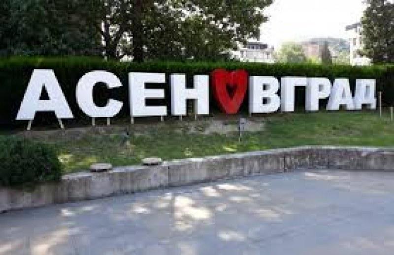 Асеновград се радва на още един столетник
