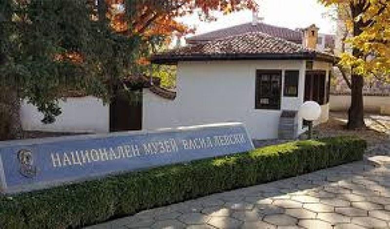 Музеят на Левски в Карлово спечели финансиране по два важни свои проекти
