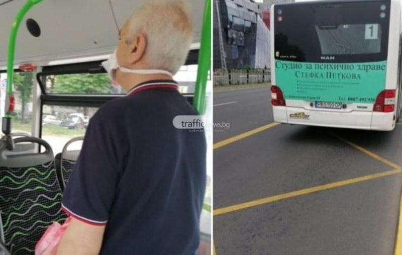 В пловдивски автобус: Жена ударена от непознат мъж заради разговор по телефона