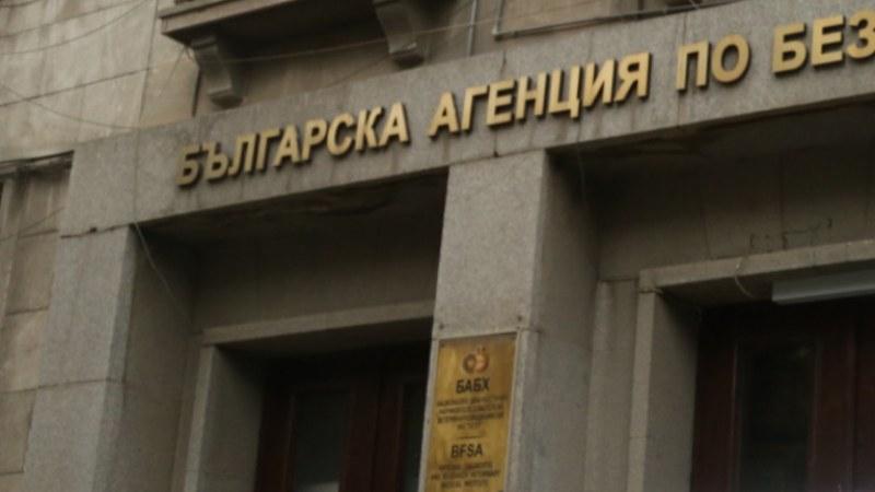 Собственик на бърза закуска в Съединение осъди Агенцията по храните заради акт