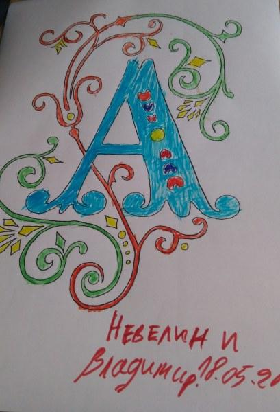 Цветни рисунки, стихотворения и есета в конкурсите на Община Брезово за 24 май