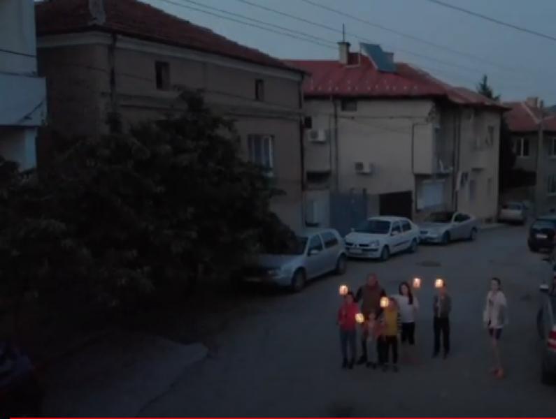 Приятно гледане! Филм запечата емоцията и фенерчетата на децата в Перущица