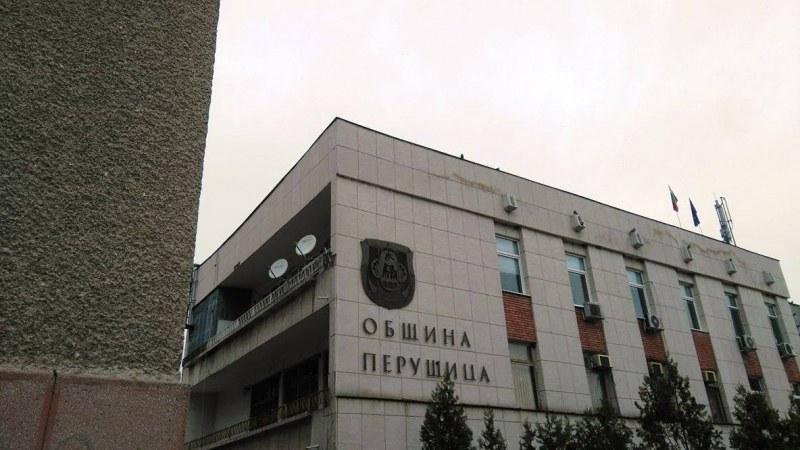 Главен специалист по строителство търсят в Перущица