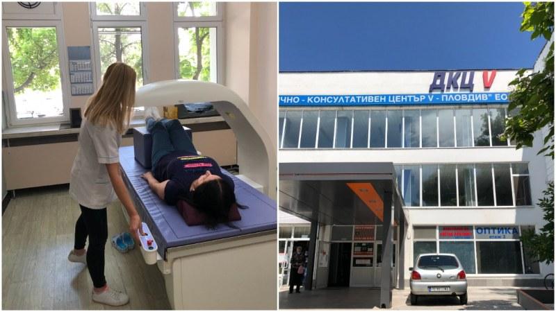 Модерен апарат измерва костната плътност в Пловдив