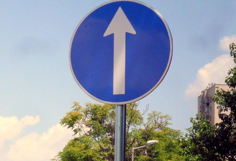Още централни улици в Пловдив стават еднопосочни