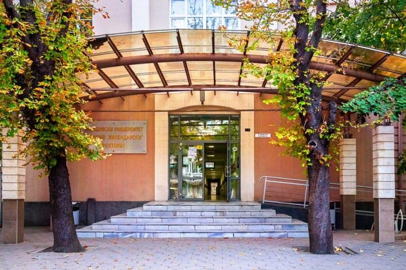 """Пловдивският университет приема в специалност """"Право"""" без изпити"""