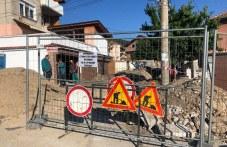 Започва цялостен ремонт на 6 улици в Куклен