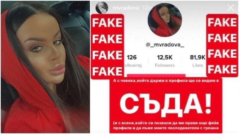 Фалшив профил на Сузанита се появи в мрежата, пловдивчанката заплашва със съд