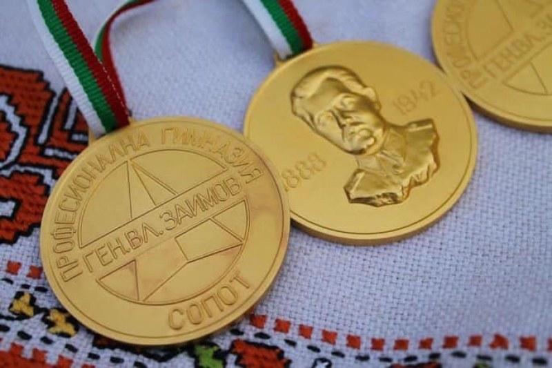 """Успешният Випуск 2020 на гимназия """"Заимов"""" в Сопот поема към нови предизвикателства"""