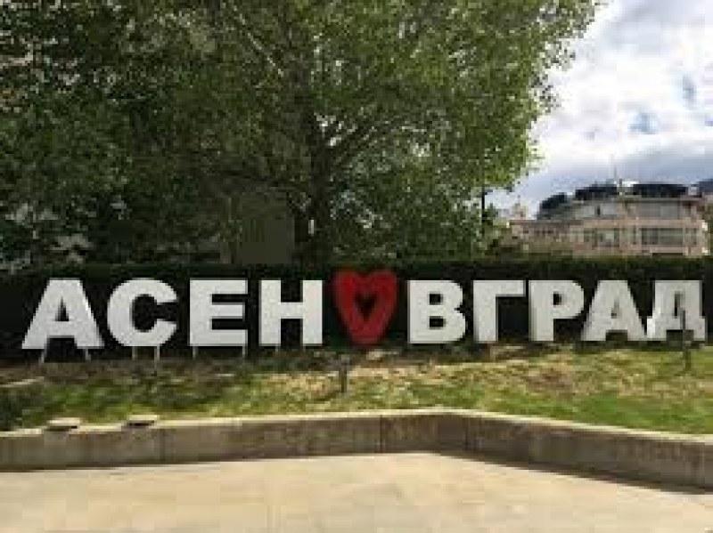 73 свободни работни места в Асеновград, търсят мениджър, мед. сестра, шивачи