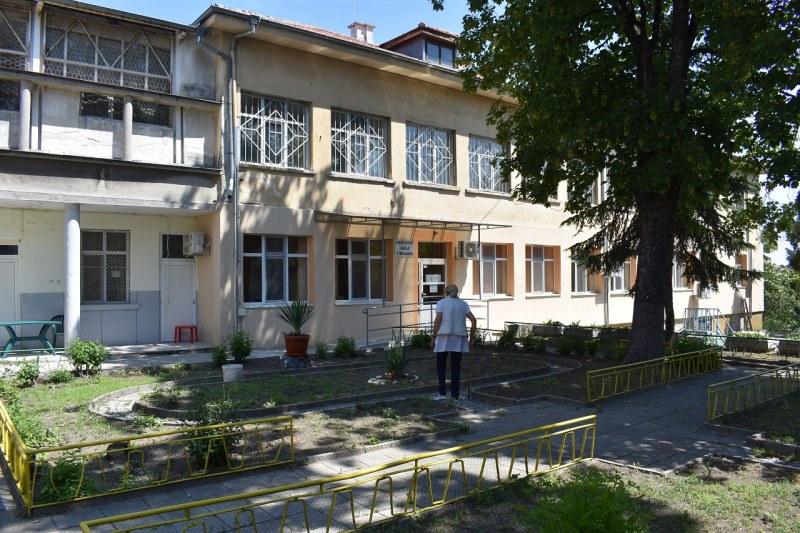 Дневен център за хора с увреждания създават в Асеновград с 1 млн. лева