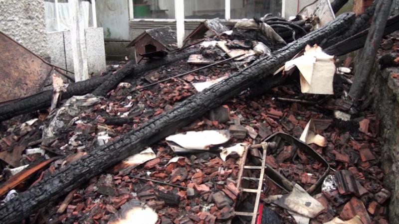 Събрани са половината пари за ремонта на къщата в Каравелово, унищожена от мълния