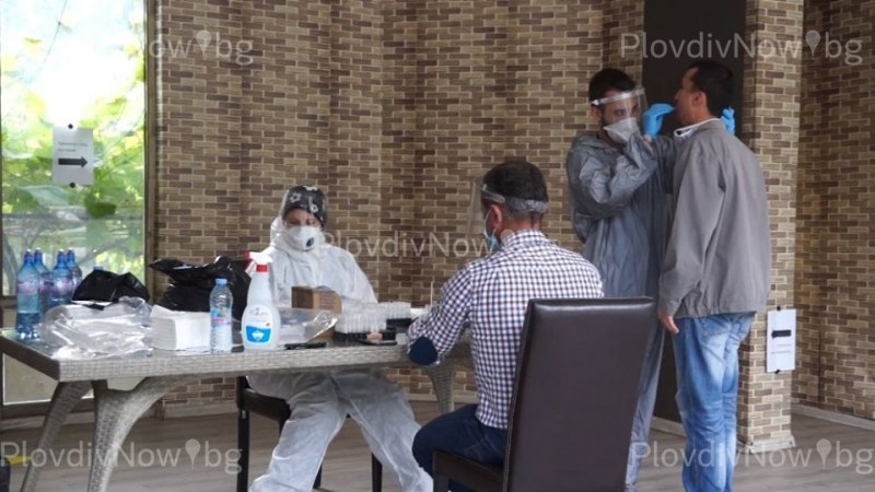 Нови положителни проби за коронавирус в завода в Родопите