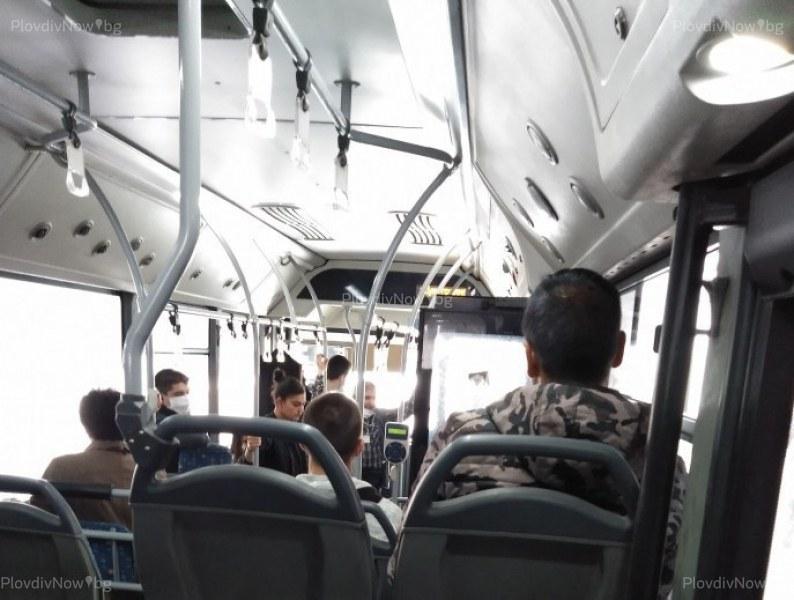 Пловдивчани не се плашат от проверки, пътуват без маски в автобусите
