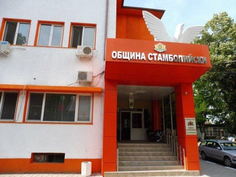 Без наем за общински нежилищни имоти в Стамболийски за периода на извънредното положение