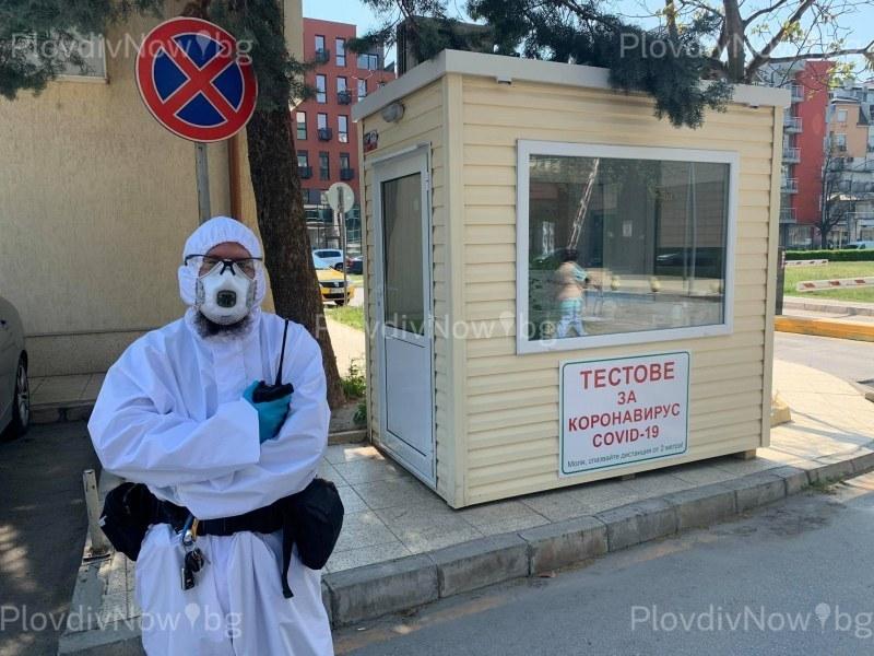 Ново огнище на коронавирус! 33-ма са заразени в Кричим