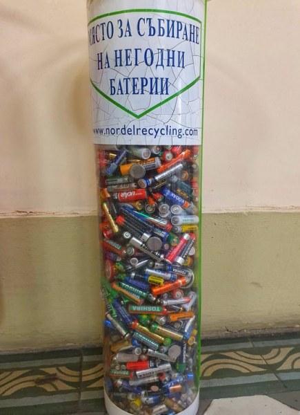 Предаваме стари батерии и акумулатори в организирана кампания в Пловдив