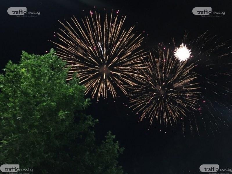 Мощна заря закри празника на гарнизон Пловдив