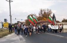 Търпението се изчерпа! Жителите на село Труд излизат на протест срещу биогаз централата
