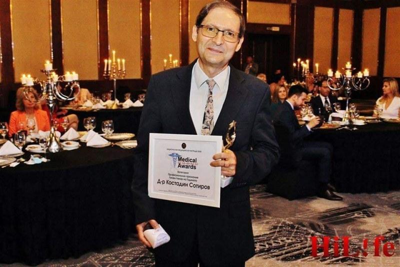Златна статуетка за д-р Сотиров от Белащица и признание за личен лекар на годината