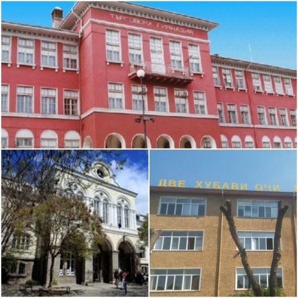 12 училища в Пловдив с нови директори, много конкурси има и в областта