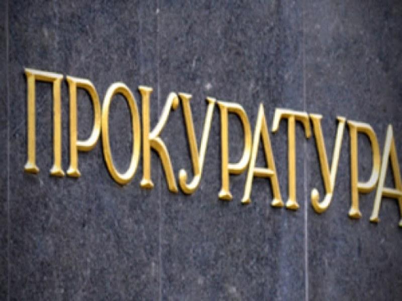 Прокурори от Пловдив и Асеновград протестират срещу изявите на президента