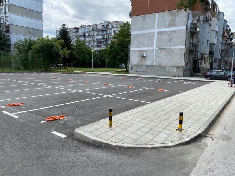 """Готов е нов паркинг в """"Западен"""""""