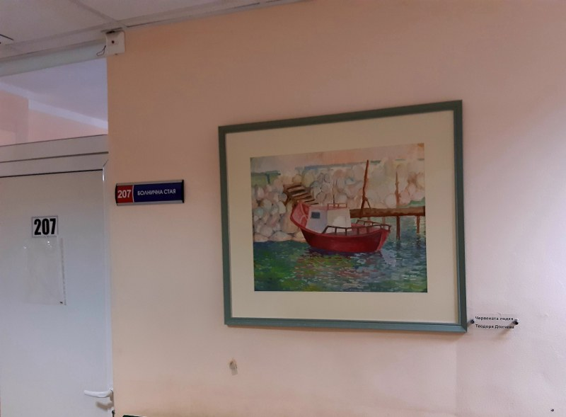 Изкуството също лекува! Картини на пловдивски ученици дават юут и надежда на онкоболни пациенти